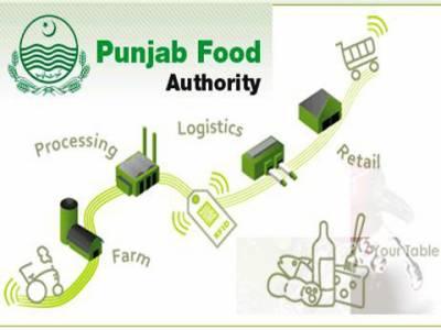 پنجاب فوڈ اتھارٹی کا مچھلی منڈی میں بڑا کریک ڈاؤن