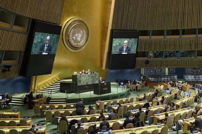 اقوام متحدہ کی جنرل اسمبلی میں امریکہ کی جانب سے پیش کردہ قرارداد مسترد