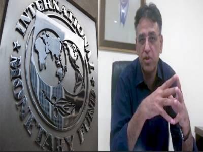 پاکستانی حکام اور آئی ایم ایف میں ویڈیو کانفرنس رابط،بات چیت جاری رکھنے پر اتفاق