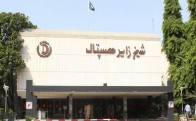 لاہور کے شیخ زید اسپتال میں ینگ ڈاکٹرز کا احتجاج،او پی ڈی بند کر دی