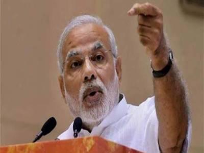 کرتاپور راہداری کا افتتاح ،بھارتی میڈیا نے مودی سرکار کو خبردار کردیا