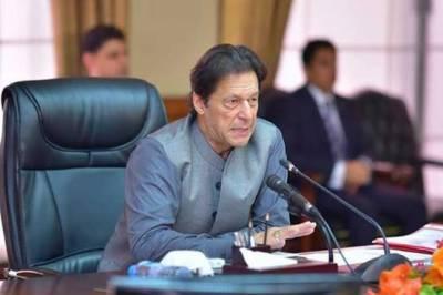 وزیراعظم عمران خان آج ایک روزہ دورےپرکراچی پہنچیں گے