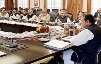 پنجاب کے وزرا کی پرفارمنس رپورٹ وزیراعلٰی سیکرٹریٹ جمع
