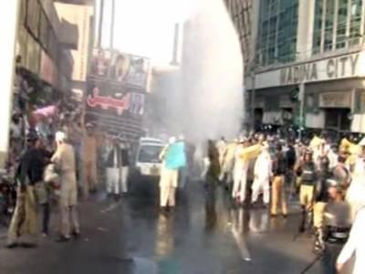 وزیراعظم کی موجودگی ،گورنر ہاؤس جانے والے مظاہرین پر پولیس کا لاٹھی چارج