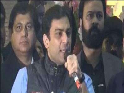 عمران خان نے سو دنوں کا پھندا خود گلے میں ڈالا ،اب قوم کو سو دنوں کا جواب دو :حمزہ شہباز شریف