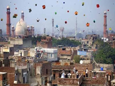 پنجاب حکومت نے بسنت پر عائد پابندی ختم کردی