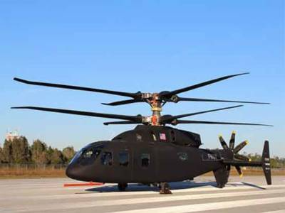 امریکا کا دگنی رفتار سے پروازکرنےوالا جدید ترین ہیلی کاپٹرپہلی مرتبہ منظرِ عام پر آگیا