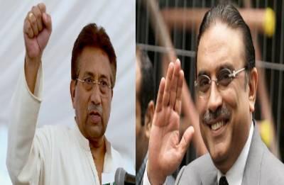 सुप्रीमकोर्ट:मुशर्रफ़ और ज़रदारी के ख़िलाफ़ एन आर केस ख़तम
