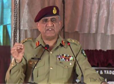 پاکستان بابائے قوم کے تصور کے مطابق امن کا خواہشمندہے:آرمی چیف