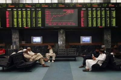 اسٹاک مارکیٹ کے آغاز پر مثبت رجحان، 100 انڈیکس میں 229 پوائنٹس