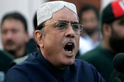 تحریک انصاف نے آصف زرداری کی نااہلی کیلئےدائر درخواست واپس لے لی