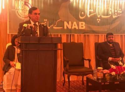 میگا کرپشن کے مقدمات کو منطقی انجام تک پہنچانا نیب کی اولین ترجیح :جاوید اقبال کا نیب لاہور کا دورہ