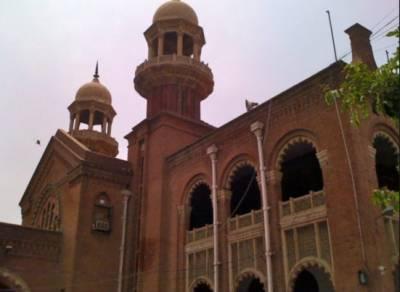 لاہور ہائیکورٹ نے شادی ہالوں پر عائد ٹیکس پر حکم امتناعی جاری کر دیا