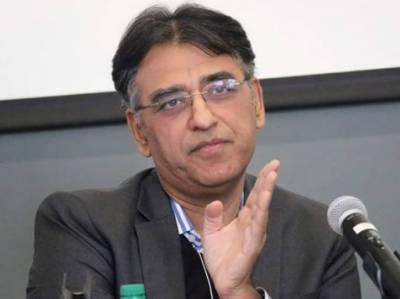 حکومت نئے پاکستان کے اپنے انتخابی منشور پر عملدرآمد کیلئے آڈیٹر جنرل کے دفتر سمیت تمام اداروں کو مضبوط بنائے گی: وزیر خزانہ اسد عمر