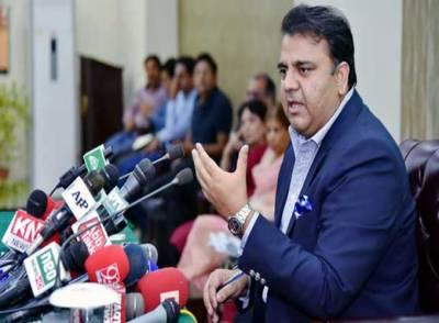 زرداری کی بدعنوانی سے متعلق مصدقہ دستاویزات موصول ہوگئی ہیں: وزیر اطلاعات
