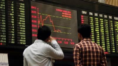 اسٹاک مارکیٹ میں تیزی کے بعد شدید مندی، انڈیکس 90 پوائنٹس کی کمی کے سے 38 ہزار 999 پر