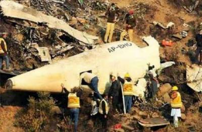 حویلیاں طیارہ حادثے کی تحقیقات میں پی آئی اے کا مرمتی شعبہ ذمہ دار قرار