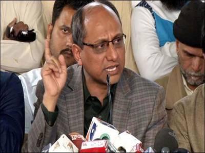 سعید غنی کا علیمہ خان کا نام ای سی ایل میں ڈالنے کا مطالبہ