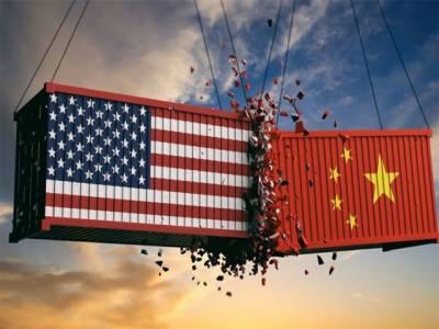 2020میں امریکا کی جگہ چین سپرپاور،2030تک بھارت امریکا کو پیچھے چھوڑ کر دوسری بڑی معاشی طاقت بن جائے گا: تحقیق