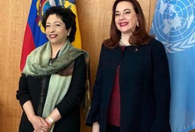 اقوام متحدہ کی جنرل اسمبلی کی صدر ماریہ فرنینڈا اسپینوزا اگلے ہفتے پاکستان کا دورہ کریں گی