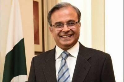 امریکہ میں نئے پاکستانی سفیر اسد مجید کی ٹرمپ سے ملاقات,سفارتی اسناد پیش کر دیں