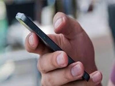مچھروں کی روک تھام کیلئے پہلی پاکستانی ایپ متعارف