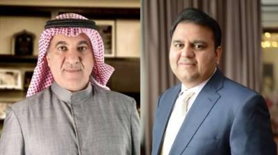 وزیراطلاعات ،سعودی ہم منصب کا سعودی ولی عہد کے دورہ پاکستان پر تبادلہ خیال