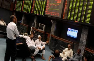اسٹاک مارکیٹ میں کاروبار کے آغاز پر مثبت رحجان، 150 پوائنٹس کا اضافہ