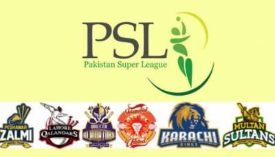 پاکستان سپر لیگ کے پروڈکشن رائٹس بھارتی کمپنی کو مل گئے