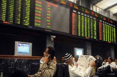اسٹاک مارکیٹ آغاز میں تیزی کے بعد مندی کا شکار