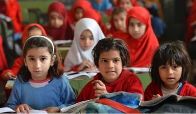 خیبرپختونخوا میں لڑکیوں کے 114 سکولزغیر فعال