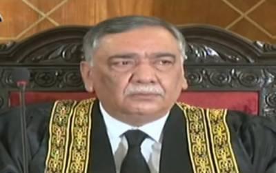جسٹس آصف سعید کھوسہ کابطور چیف جسٹس پہلا فیصلہ:منشیات کیس میں گرفتار شخص کی سزا میں کمی کی درخواست مسترد