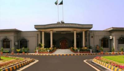 اسلام آباد ہائیکورٹ کا افسران،ملازمین کی ڈگریوں کی تصدیق کرانے کا حکم