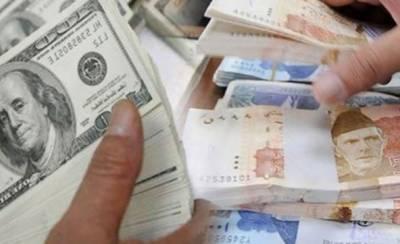 6 ماہ میں جاری خسارہ کم ہو کر 4.4 فیصد رہ گیا: وزارتِ خزانہ