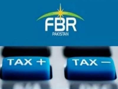 فیڈرل بورڈ آف ریونیو (ایف بی آر) کو دنیا بھر سے ٹیکس چوروں کے 50 ہزار بیرونی ملک اکاؤنٹس کا ڈیٹا مل گیا
