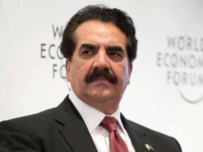 وفاقی کابینہ نے راحیل شریف کو بیرون ملک ملازمت کیلئے این او سی دے دیا