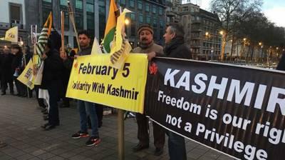بیلجیئم : پاکستانی کشمیریوں سے اظہار یکجہتی کیلئے ہفتہ یکجہتی منا رہے ہیں