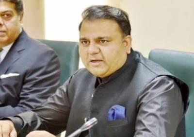 حزب اختلاف مقدمات سے بچنے کے لئے قومی اسمبلی میں شورمچارہی ہے: وزیر اطلاعات