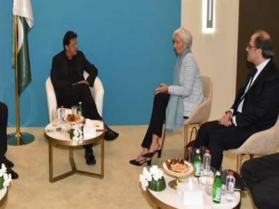 پاکستان سے تعاون کیلئے تیار ہیں، آئی ایم ایف کی ایم ڈی کرسٹین لیگارڈ کی ملاقات میں عمران خان کو یقین دہانی