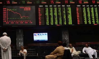 پاکستان اسٹاک مارکیٹ میں کاروبار کے دوران شدید مندی،کے ایس ای 100 انڈیکس میں 325 سے زائد پوائنٹس کی کمی
