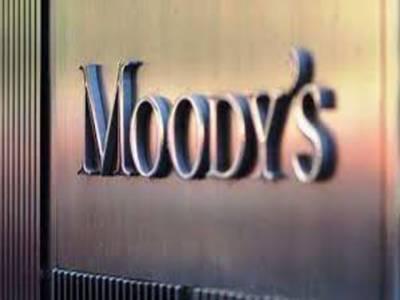 موڈیز نے پاکستان کے بینکنگ سسٹم کو مستحکم سے منفی کردیا