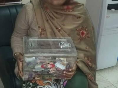 شوکت خانم کا چندہ بکس چرانے والی خاتون گرفتار