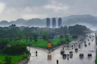 ملک میں ملحقہ بالائی اوروسطی علاقوں میں موسم ابرآلودرہنے کاامکان ہے:محکمہ موسمیات