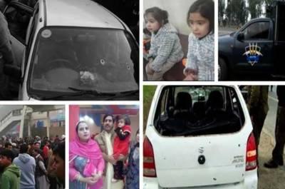 پنجاب حکومت کاسانحہ ساہیوال کی تحقیقات کرنے والی جے آئی ٹی کو 19 فروری تک رپورٹ پیش کرنے کا حکم