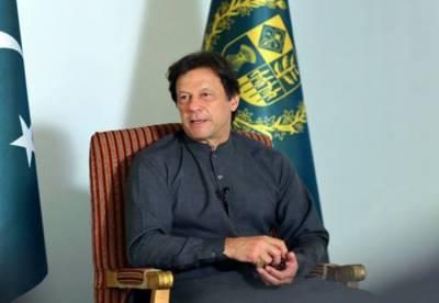 وزیر اعظم کا پیر کو قومی اسمبلی اجلاس میں شرکت کا فیصلہ