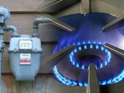 گیس کی قیمتوں میں ایک بار پھر اضافہ کردیا گیا