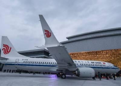 چین اور ایتھوپیا نے بوئنگ 737کی پروازیں معطل کردیں