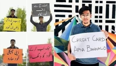 عورت مارچ کے بعد اب کراچی میں مرد مارچ ہوگا