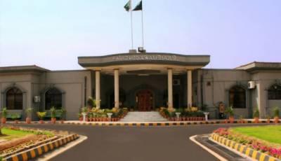 اسلام آباد ہائیکورٹ کاڈپٹی کمشنر کو عدالتوں کیلئے مناسب جگہ سے متعلق رپورٹ جمع کرانے کا حکم