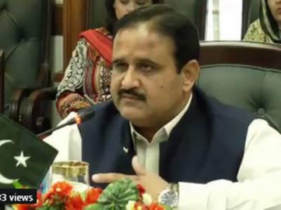 پنجاب حکومت کی جانب سے ٹھیکوں میں شفافیت یقینی بنانے کیلئے ای ٹینڈرنگ سسٹم متعارف کرانے کا فیصلہ